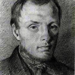 Гавриил Ардалионович