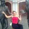 Людмила Мартыш
