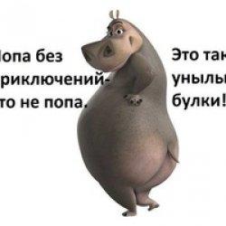 Ольга Рябина
