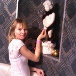 Диана Савелева